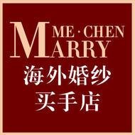 MARRY ME CHEN国际婚纱买手店