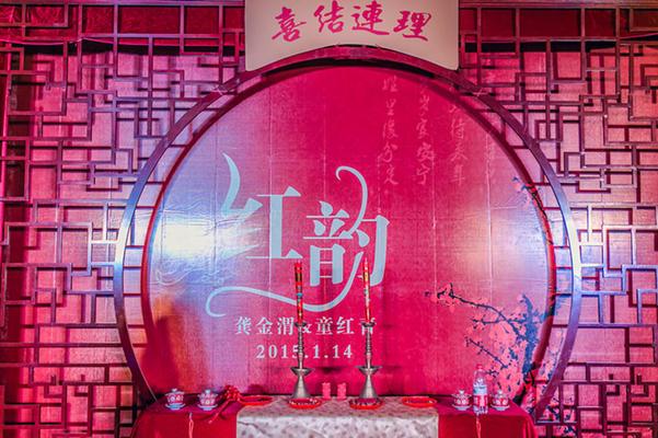 【佳合婚典】中式婚礼之红韵鎏金