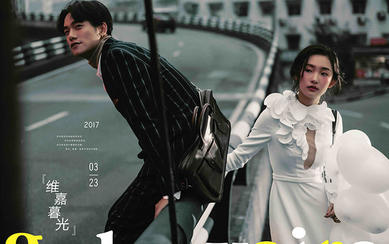 【天美-青岛旅拍】旅拍街拍海景婚纱摄影