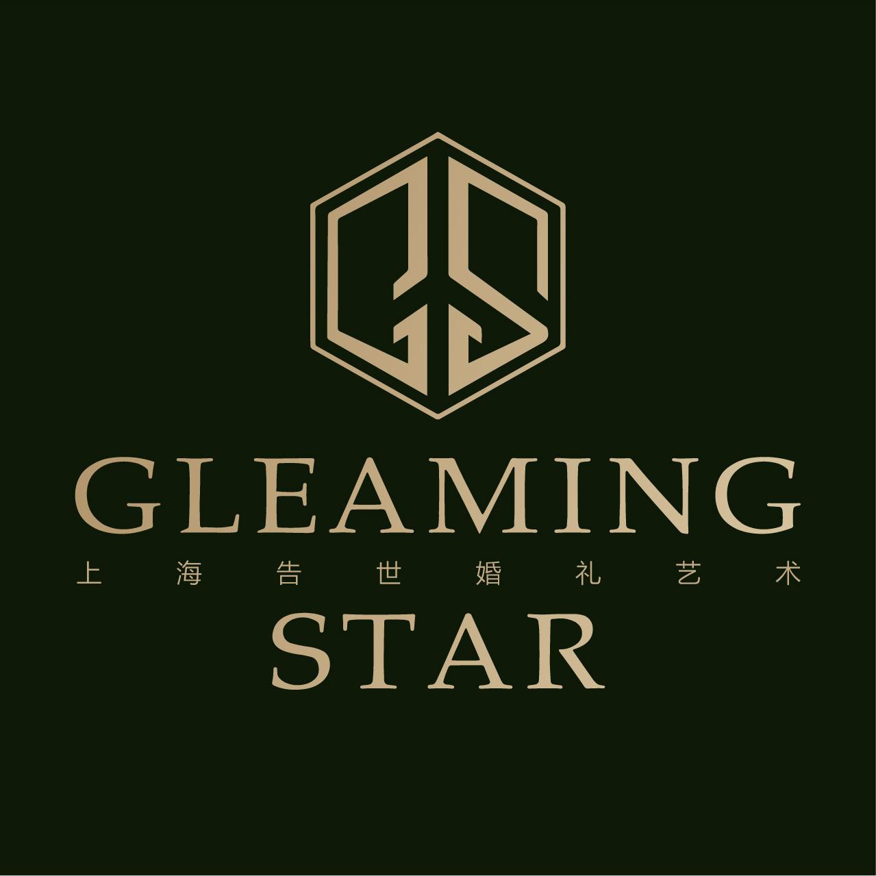 Gleaming Star 婚礼企划