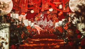 【誓延婚礼】红色新中式婚礼