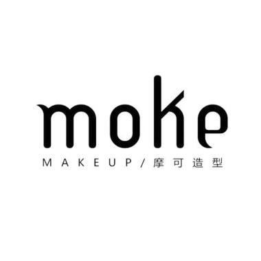 摩可美妆造型