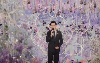 王子文-婚礼纪人气司仪,派对氛围营造
