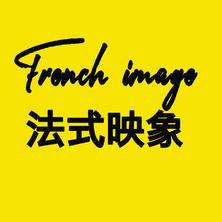 丽江法式映象全球旅拍