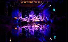 【婚礼印象】|蓝色城堡|