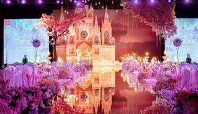 【姜爱婚礼】浪漫粉色城堡主题婚礼 交接区水晶舞台