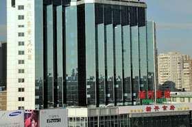 北京新兴宾馆