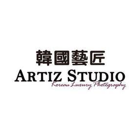 韩国艺匠ARTIZ STUDIO(长沙)