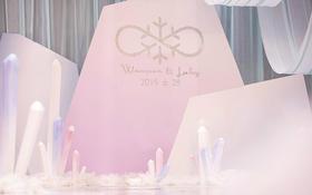冰山 -「MOHO幕候婚礼」