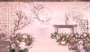 【花小姐】涵月楼·预算内的粉色新中式·送婚纱礼服