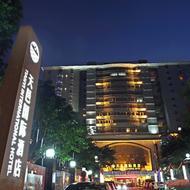 成都天邑国际酒店