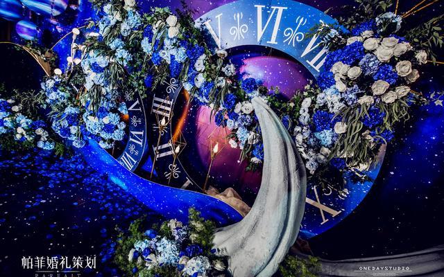 帕菲婚礼·The Starry Night丨星空