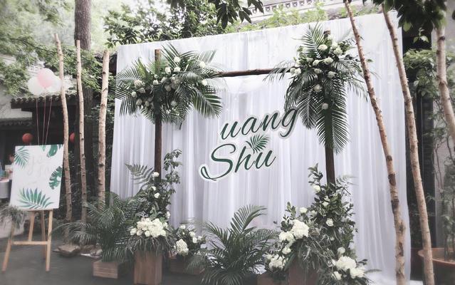 小清新风格  户外婚礼  白绿色清新婚礼