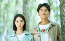 lovequeen——《最青春II》