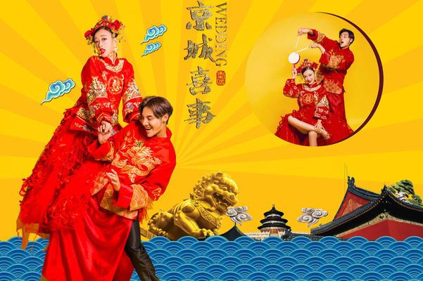嘻哈中国风