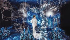 撷星|蓝色星空|深邃高级感轻奢婚礼