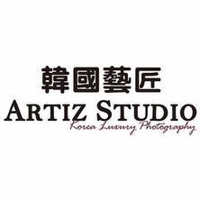 韩国艺匠ARTIZ STUDIO 广州店