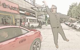 【原色菲林婚礼微电影&轻松幽默&简约定制】案例二