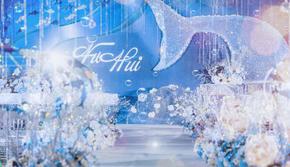 【52hz】-蓝色梦幻海洋婚礼