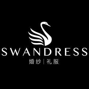Swan天鹅婚纱.礼服