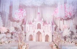 【卡朋宴会定制】唯美粉色城堡 送羽毛桌花
