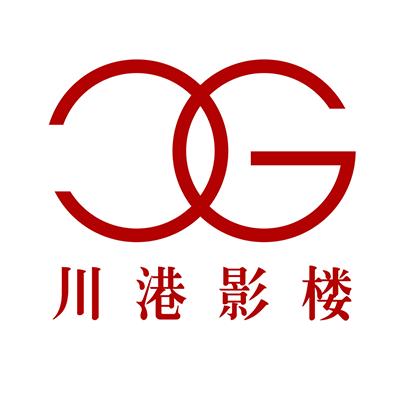 乐山川港影楼