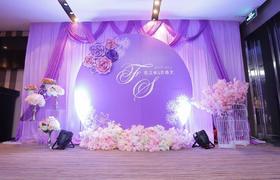 【千色阁】-浪漫紫色婚礼主题