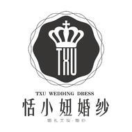 Tian恬小妞·婚纱