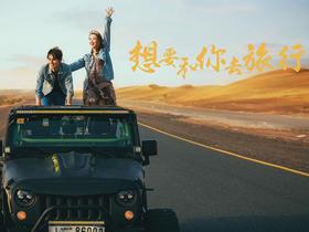 迪拜蜜月旅拍套 签证+机票+酒店+旅拍+微电影