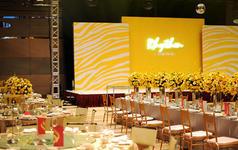 黄色系主题婚礼