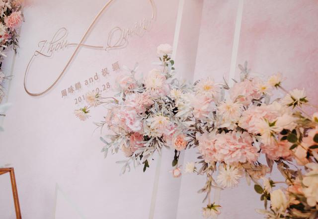 【花小姐】粉色温馨简约小型婚宴效果满分