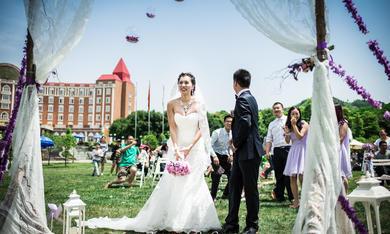5月2日草坪婚礼