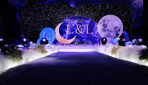 《永恒》蓝色星河主题婚礼