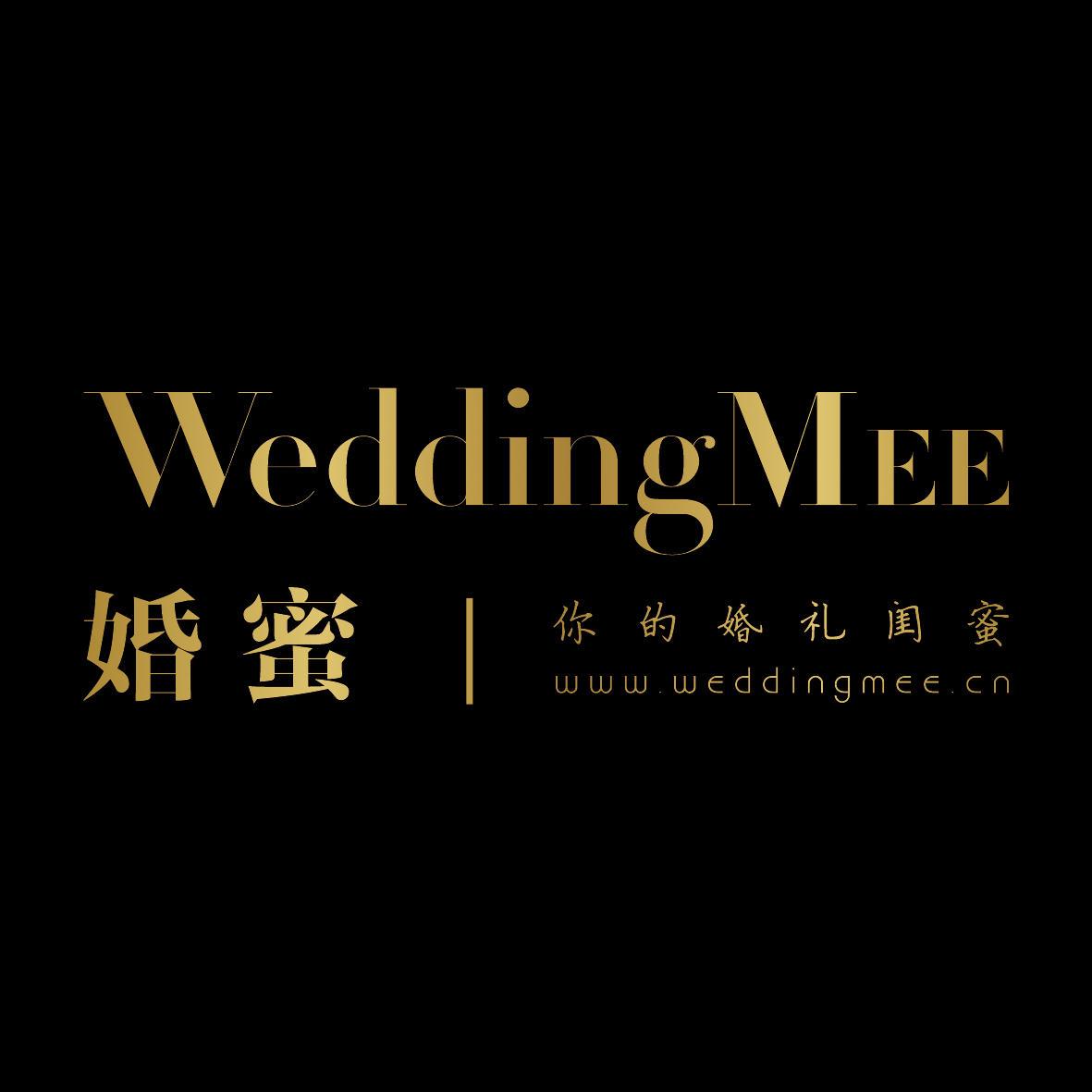 WeddingMEE婚蜜婚礼策划
