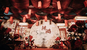 秦汉中式婚典-新中式婚礼《印记》