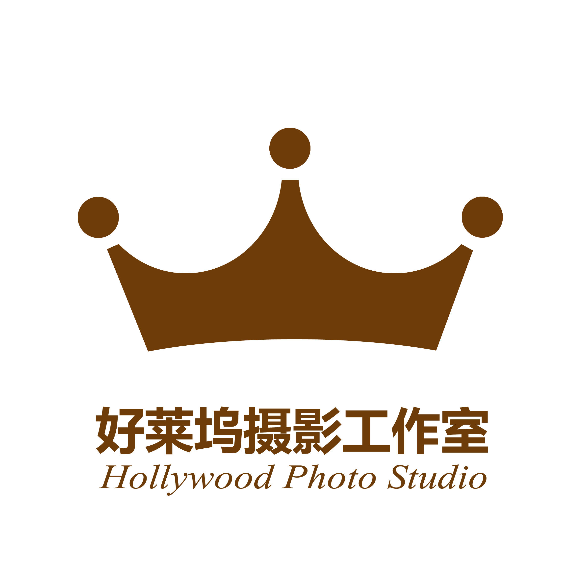 东莞好莱坞摄影工作室