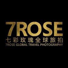 七彩玫瑰全球旅拍海外站
