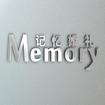记忆注册送28体验金的游戏平台会馆