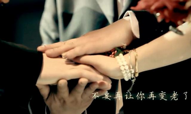 杭州蜗牛团队婚礼集锦《父亲》