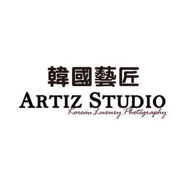 韩国艺匠ARTIZ STUDIO(南京)