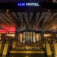 武汉悦酒店