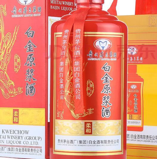 白金原浆酒