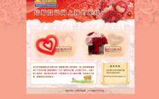 上海结婚登记预约流程指南