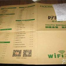 青年餐厅婚宴菜单有哪些?青年餐厅婚宴菜谱价格