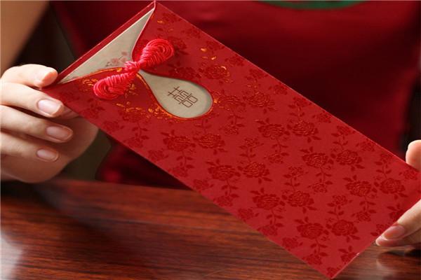 婚礼红包背面怎么写贺词?