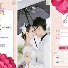 5月结婚微信请柬邀请词怎么写