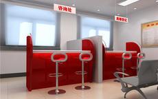 浦东新区办理结婚证流程及领结婚证地址