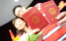 郑州金水区办理结婚证流程