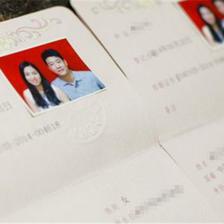 2018结婚登记需要什么证件