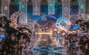 【梦•Paris婚礼】唯美梦幻星空婚礼送四大金刚